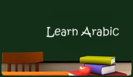 learn arabic for english speaker