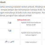 Informasi Pribadi dalam bahasa Arab