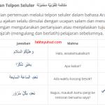Percakapan Telpon Seluler dalam bahasa Arab