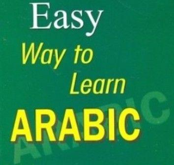 How to learn Modern Standard Arabic (MSA) easily