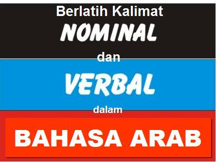 Cara berlatih kalimat verbal dan nominal dalam bahasa Arab